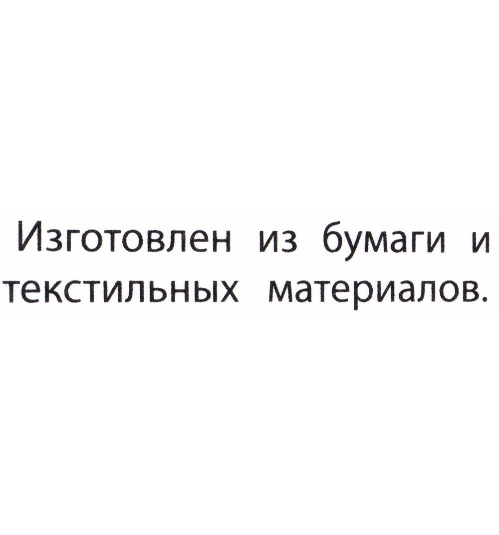 gl000395040_003-3489555